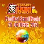 Prediksi Pencari Hoki Seoul Pools